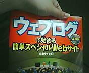 20040116151354.jpg